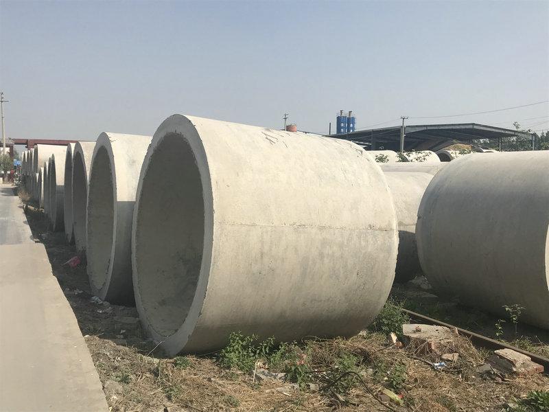 rb88备用网址冠亚88平口排水管